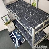 學生宿舍上下鋪床墊可摺疊防潮榻榻米地鋪睡墊0.9m單人加厚床褥 NMS名購新品