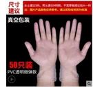 工作手套 一次性手套勞保耐磨工作pvc手套手術橡膠乳膠加厚食品級檢查防護 瑪麗蘇