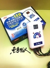 第二代 單螢幕控溫器【1000W 附石英棒】加溫主機 控溫 溫控 微電腦控制 警報裝置 安全 魚事職人