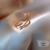 簡約交叉戒指女時尚個輕奢指環開口戒【小檸檬3C】