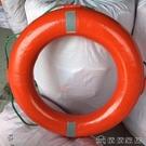 救生圈 供應塑膠救生圈救生衣 游泳輔助用品救生裝備船用專業救生圈現貨