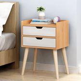 北歐床頭櫃簡約現代實木腿小櫃子簡易收納櫃經濟型迷你臥室床邊櫃WY