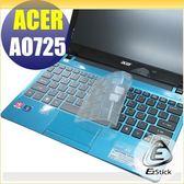 【EZstick】ACER Aspire one AO725 系列 專用奈米銀抗菌TPU鍵盤保護膜