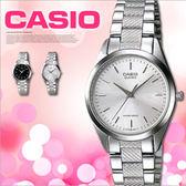 CASIO 秀麗風格 25mm/LTP-1274D-7ADF/女錶/生日禮物/LTP-1274D-7A 現貨+排單!