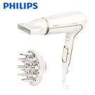 PHILIPS 飛利浦 沙龍級護髮水潤負離子專業吹風機 HP8232 / HP-8232
