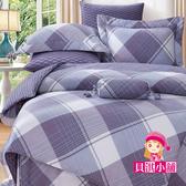 【貝淇小舖】100%萊賽爾天絲 雙人5x6.2尺 鋪棉兩用被床包組 附正天絲吊卡 帕圖斯