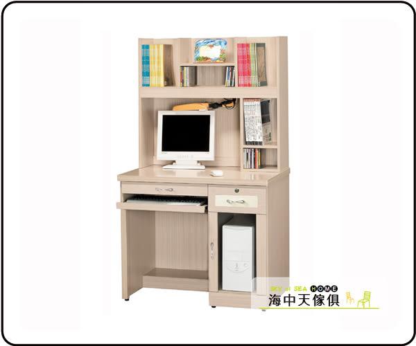{{ 海中天休閒傢俱廣場 }} C-35 摩登時尚 書房系列 639-1 艾嫚妮白橡3.2尺電腦桌組