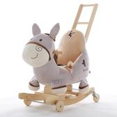 藍魚毛驢兒童兩用音樂搖馬嬰兒玩具小木馬寶寶實木搖搖車生日禮物  免運快速出貨