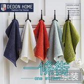 3條裝加厚純棉方巾成人全棉正方形洗臉面巾