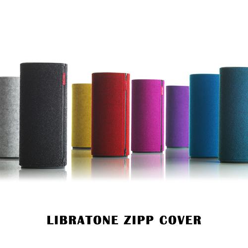LIBRATONE ZIPP 丹麥無線 WiFi 可攜式音響專用外套(不含主機/多色可選)
