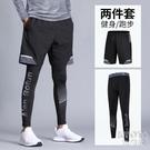 緊身褲男春季速干短褲運動套裝訓練田徑健身跑步壓縮籃球打底褲子