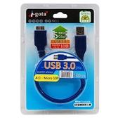USB 3.0 A公-MICRO 10P 30公分