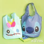 Norns【迪士尼大臉環保購物袋】迪士尼正版 折疊式 輕量肩背包手提袋 大容量 維尼史迪奇奇奇蒂蒂
