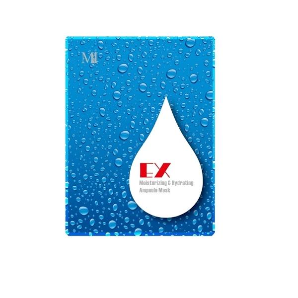 【RH shop】美保 海洋EX高效安瓶面膜 30ml 10片組
