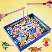玩具 木製磁性32片釣魚遊戲 B7R044 AIB小舖