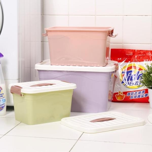 加厚塑料收納箱盒零收納盒儲存盒子手提箱子衣物玩具三件套儲物盒