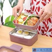 韓版可愛學生雙層便當盒上班族防燙分隔型保溫帶蓋簡約不銹鋼飯盒 WJ3C數位百貨