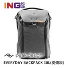 【新品上市】PEAK DESIGN V2 魔術使者攝影後背包 30L (炭燒灰色) 相機包 Everyday Backpack