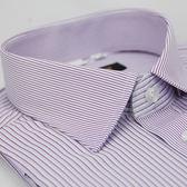 【金‧安德森】紫色粗細條紋變化領窄版短袖襯衫