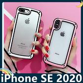 iPhone SE 2020 馬卡龍氣囊保護套 軟殼 壓克力背板 四角加厚氣墊 矽膠套 手機套 手機殼