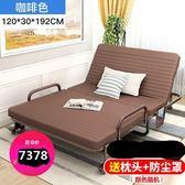 折疊床-折疊床單人床家用午休床雙人床辦公室躺椅午睡床成人1.2米簡易床【年中慶八五折鉅惠】