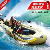 橡皮艇皮艇加厚耐磨充氣船皮劃艇氣墊船救生釣魚船橡皮艇2/3/4人漂流船LX 非凡小鋪