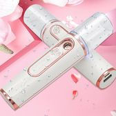 便攜式納米噴霧補水儀冷噴機面部補水噴霧器蒸臉加濕器美容儀充電