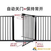 兒童安全門欄樓梯口護欄嬰兒圍欄免打孔防護欄寵物隔離柵欄【勇敢者戶外】