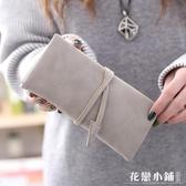 手拿包 時尚長款錢包女薄款潮大容量簡約二折小清新學生錢夾