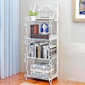 置物架卧室铁艺多层书架落地客厅卫生间浴室房间收纳储物小架子igo『潮流世家』