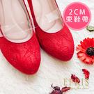 2cm彈力柔軟透明隱形束鞋帶一對 - 鞋子太大會掉腳專用