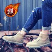 秋冬季新款馬丁靴男韓版潮流百搭中筒男士大黃工裝鞋子雪地短靴子