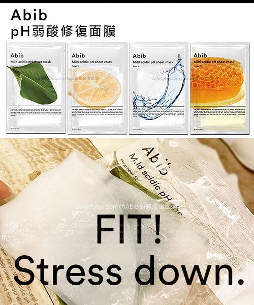 【2wenty6ix】韓國 Abib Mild Acidic 弱酸口香糖修復面膜 30ml x 10片 (4款)