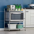 不鏽鋼三層置物架60cm 電器架 烤箱架...