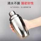 304不銹鋼調酒器雪克壺700ml專用雞尾酒調酒套裝工具『洛小仙女鞋』