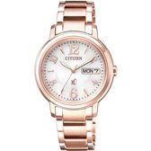 【台南 時代鐘錶 CITIZEN】星辰 xC 光動能 優雅氣質現代美學時尚腕錶 EW2422-55A 玫瑰金 31mm