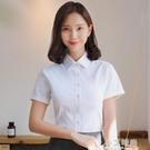 夏季薄款純藍色短袖襯衫女職業工裝V領通勤OL半袖襯衣寸衫修身款【小艾新品】