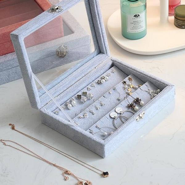 耳環收納盒耳釘戒指項鏈盒子耳飾整理盒【聚寶屋】