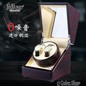搖錶器機械錶自動上鍊盒德國品質進口馬達搖錶器晃錶器手錶上弦收納盒子 交換禮物