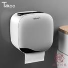 衛生間紙巾盒廁所衛生紙置物架廁紙盒免打孔防水卷紙筒【櫻田川島】