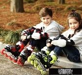兒童全套套裝旱冰輪滑鞋男童女初學者中大童成年女生大學生 【快速出貨】