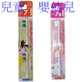 [霜兔小舖]日本製超人氣 HAPICA 電動牙刷 替換刷頭補充包~嬰兒Bady/兒童 (阿卡將刷頭同廠)