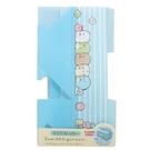 小禮堂 角落生物 折疊掀蓋口罩盒 塑膠口罩盒 口罩收納盒 面紙盒 (藍 橫紋) 4549479-04315