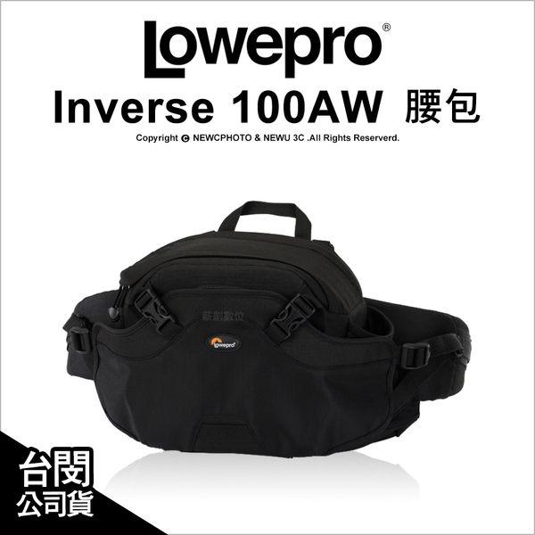 Lowepro 羅普 Inverse 英佛斯專業包 100 AW 英武士 腰包 相機包 腰掛 公司貨 ★24期免運★薪創數位