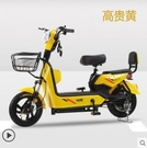 新國標電動車成人電動自行車48V小型電瓶車男女代步車電動車 YYS快速出貨