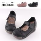 [Here Shoes] 前2後5CM休閒鞋 MIT台灣製 舒適彈力氣墊鞋墊 百搭皮革楔型厚底圓頭包鞋 魔鬼氈-KN6612