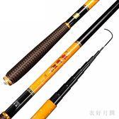 釣魚竿 短節手竿套裝臺釣溪流鉤魚桿手桿超輕超硬碳素釣竿全套漁具 FF3152【衣好月圓】