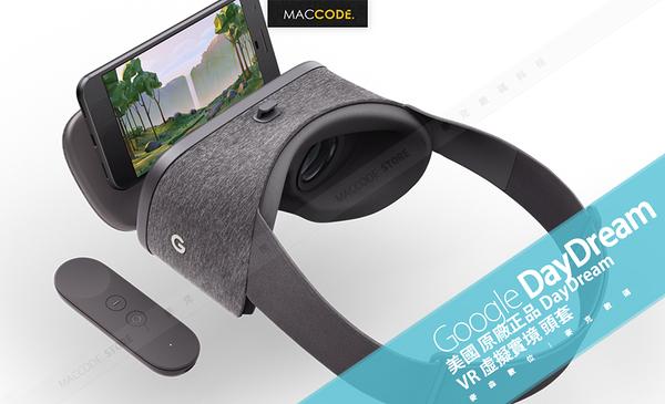 美國 原廠正品 Google DayDream VR 虛擬實境 頭套 附遙控器