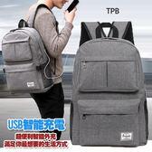 [潮流堂]   輕便尼龍子母防潑水電腦後背包 可放15吋筆電 207030709