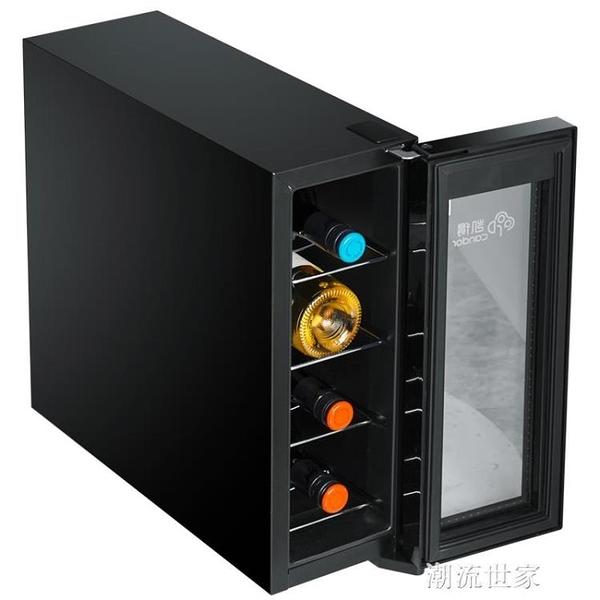 Candor/凱得 紅酒櫃電子恒溫酒櫃家用小型迷你葡萄酒櫃冷藏展示櫃MBS『潮流世家』
